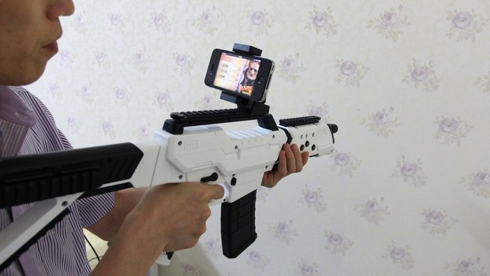 PP GUN Gun Shaped Controller for iOS/Android & PC
