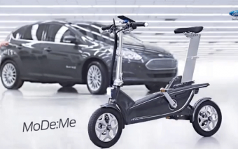 Ford's Foldable E-Bike w/ Heart Rate Monitor