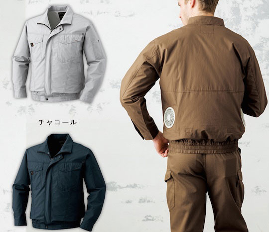 Kuchofuku-Air-Conditioned-Shirt