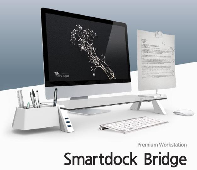 Smartdock-Bridge-Ergonomic-Workstation